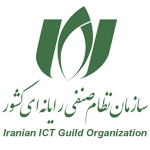 عضو سازمان نظام صنفی رایانهای کشور
