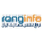 پورتال مرجع صنعت رنگ ایران