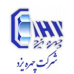 وب سایت شرکت چهره یزد