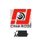 شرکت چینی بهداشتی رز